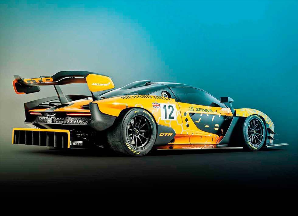 https://drive-my.com/images/2019-McLaren-1.jpg