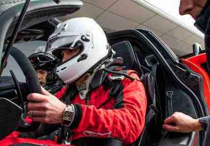 2019 McLaren Senna P15