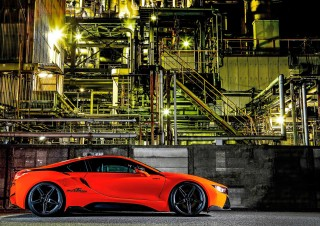 Striking Studie AG BMW i8