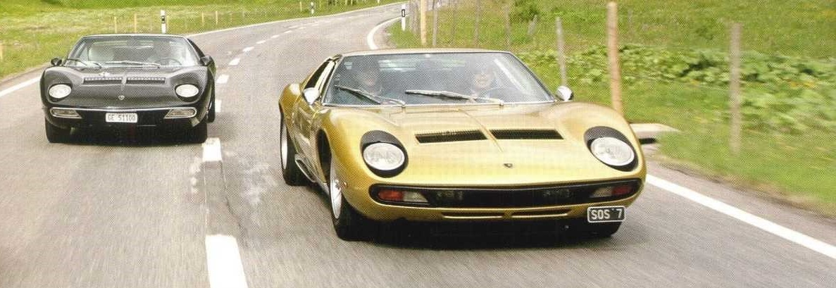 Lamborghini Miura SVJтест