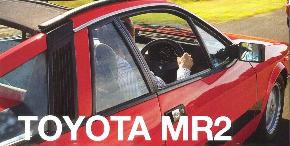 drive-my.com
