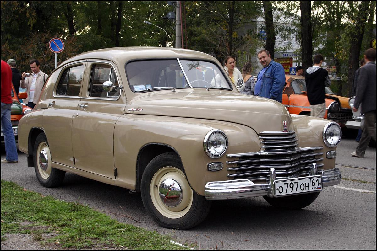ГАЗ М-20 победный триптих