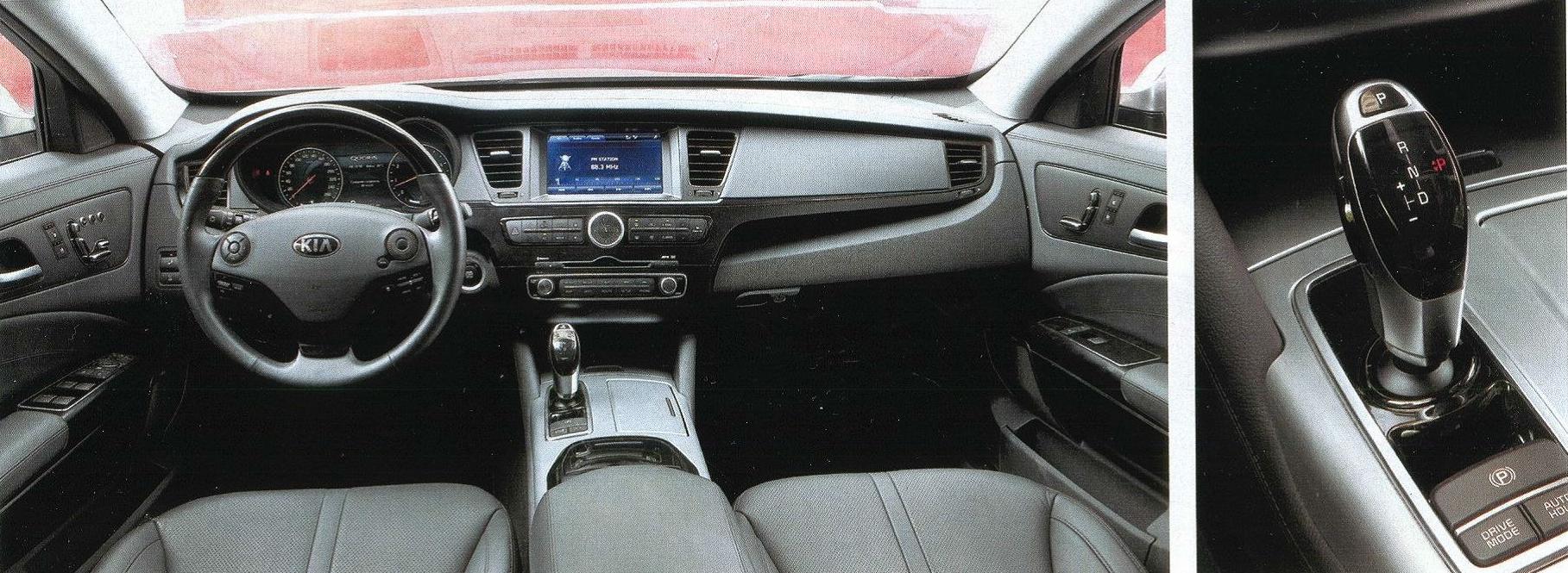 Тест VW Phaeton, Jaguar XJ, Hyundai Equus и Kia Quoris Тест VW Phaeton, Jaguar XJ, Hyundai Equus и Kia Quoris