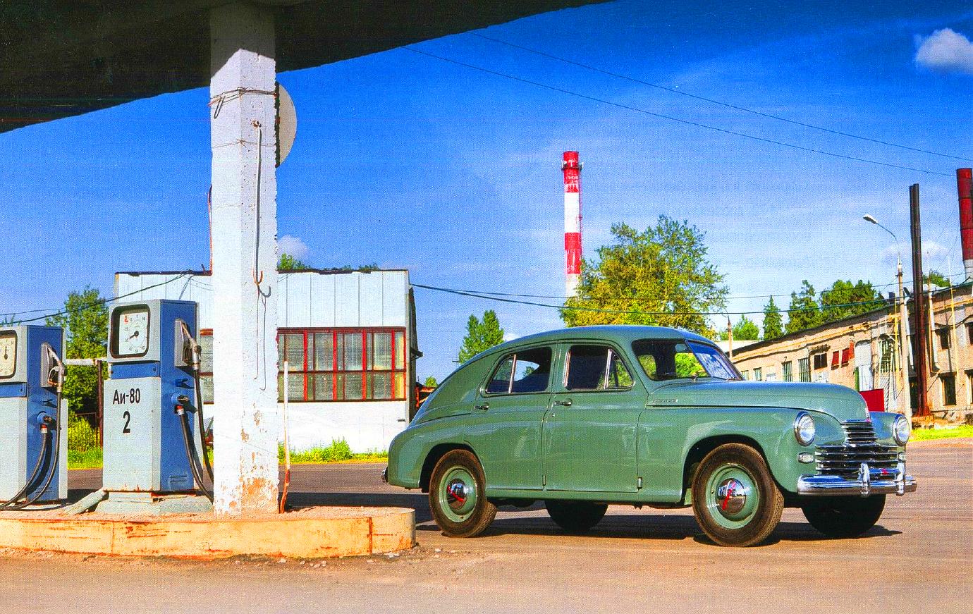 ГАЗ-М20 седан