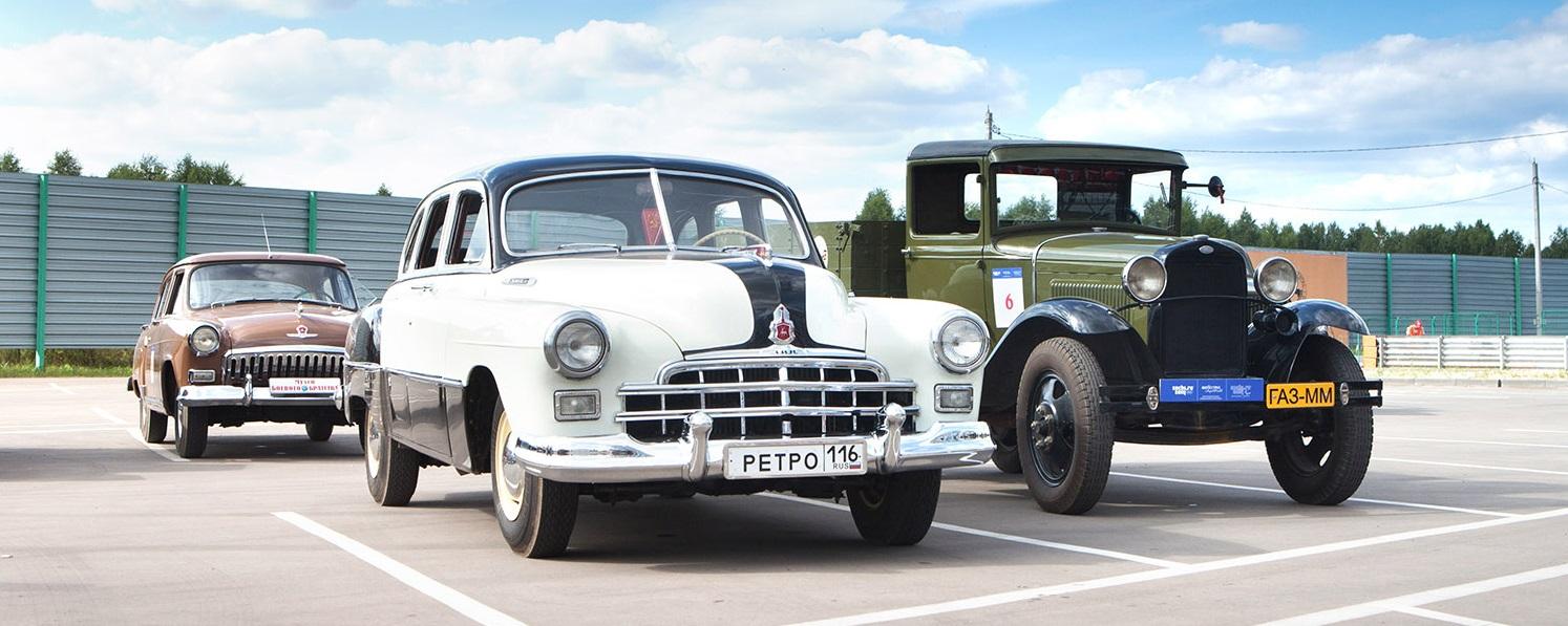 Собрание классических автомобилей ГАЗ Gorkyclassic 2013