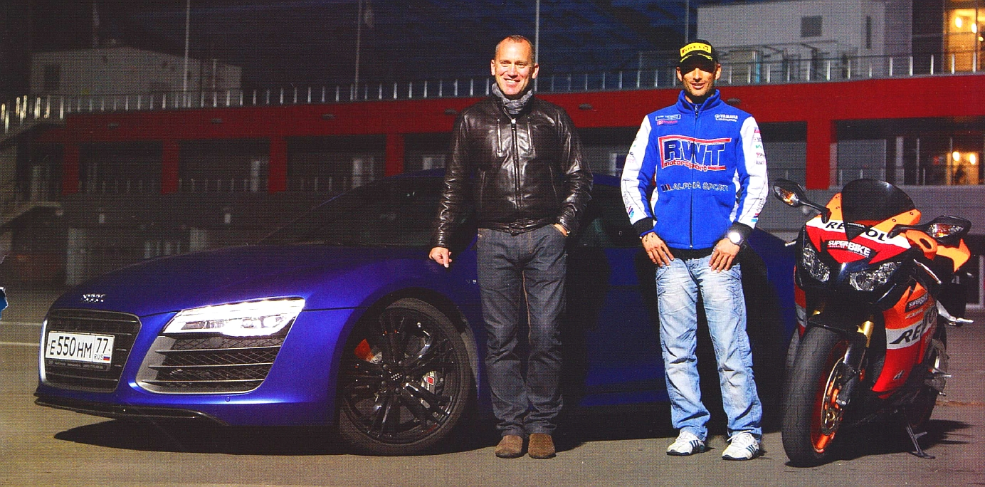 Audi R8 V10 Plus против Honda CBR1000RR Fireblade