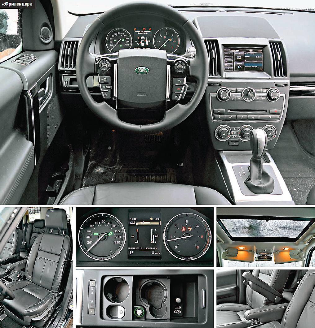 Land Rover Freelander SD4 против Volvo XC60 D4