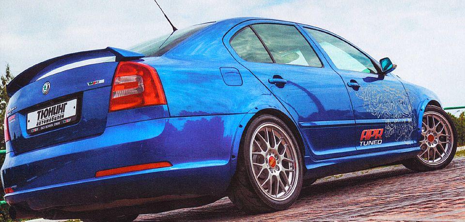 Тюнинг Skoda Octavia RS