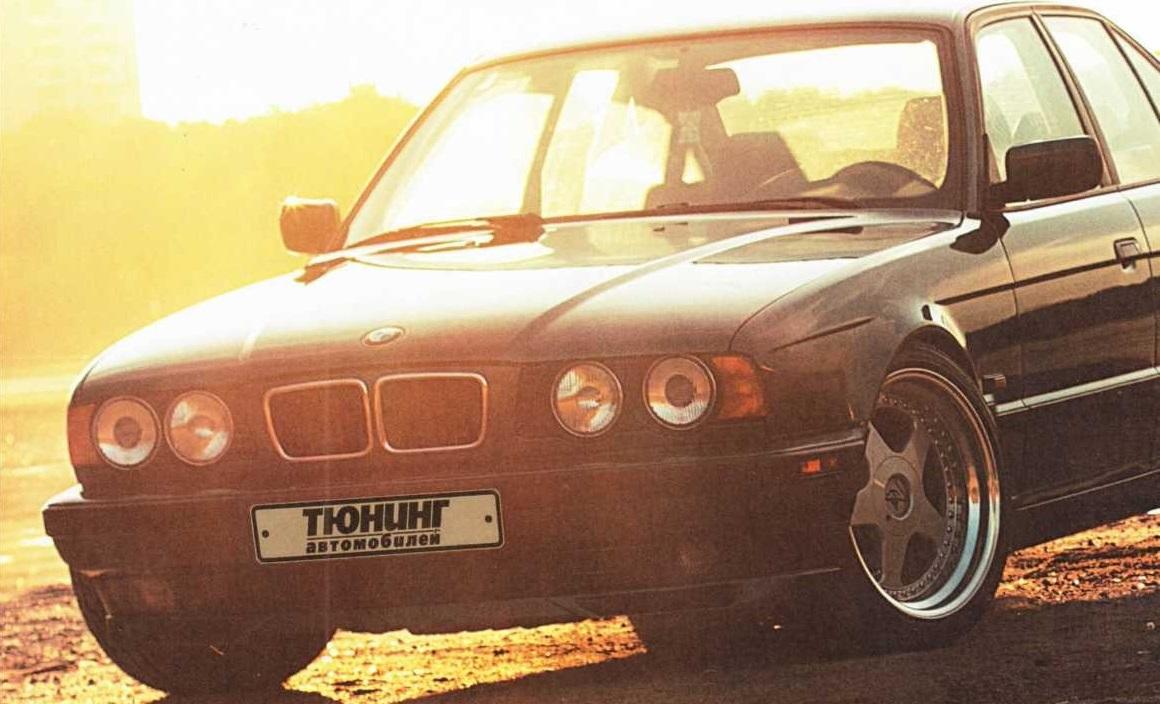 Тюнинг BMW 540 E34 M60 1995 года выпуска