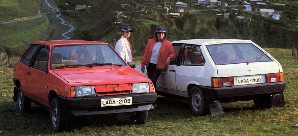 Семейство Lada Samara больше не производят