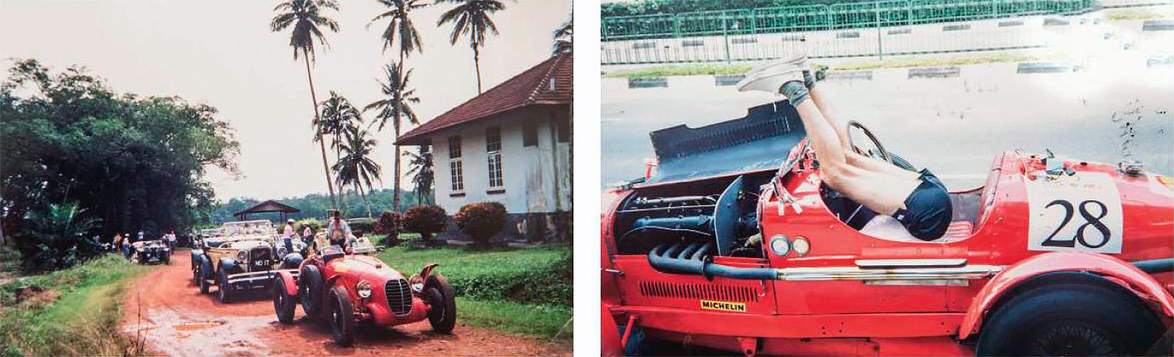 Life cycle Maserati 4CS