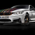 BMW M4 DTM announced