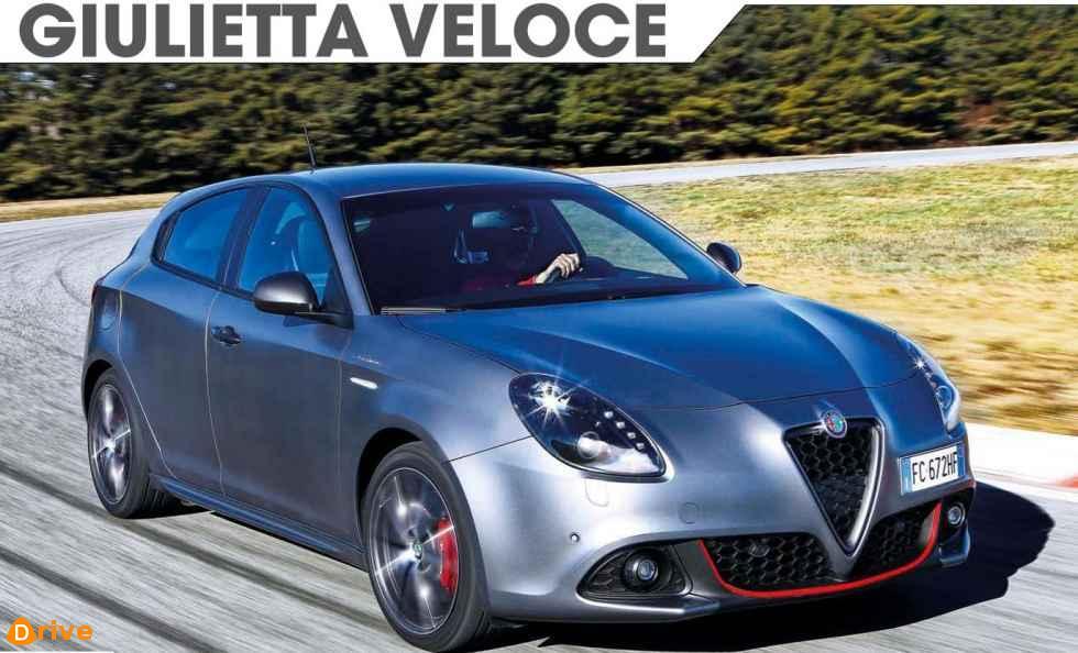 2019 Alfa Romeo Giulietta Veloce