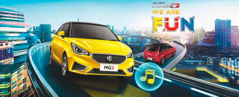 New 2019 MG models and facelifts