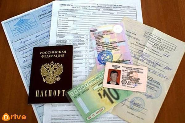 1429091167_kak-vosstanovit-dokumenty-na-mashinu.jpg