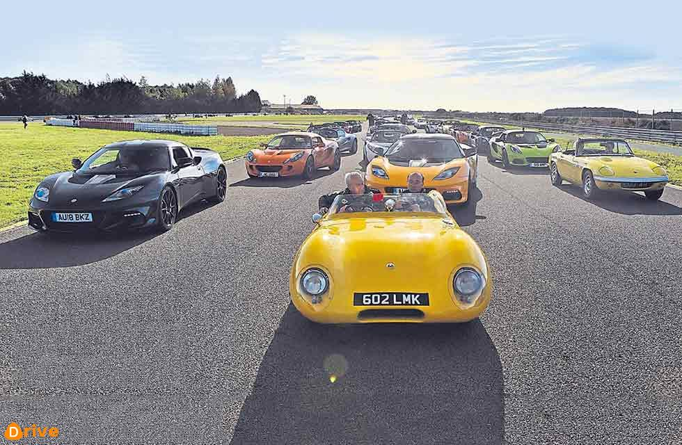 Lotus's official 70th anniversary celebration