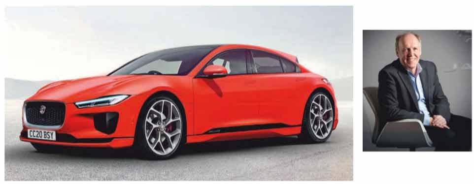 All electric 2020 Jaguar