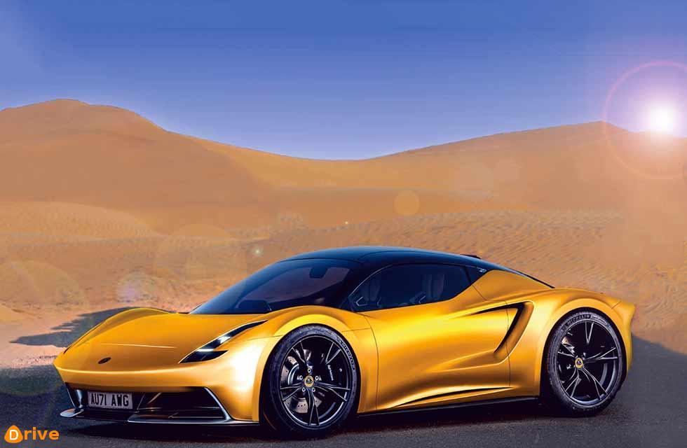 2021 Lotus