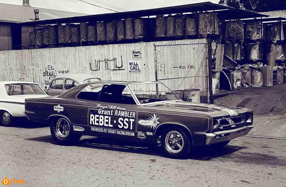 Grant Rambler SST Funny Car